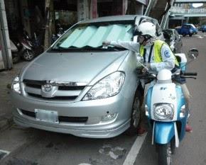T-Parking_Alpha-3R