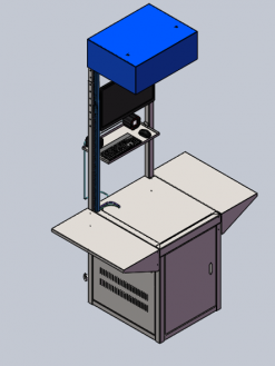Dimension Weighing & Scanning System